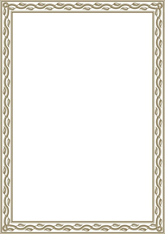 serpentine border certificates a4 12 pack