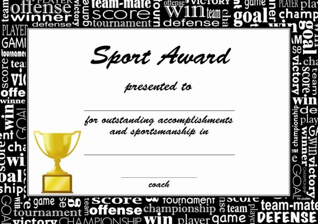 Sport certificate templates 28 images 10 sports certificate sport certificate templates by award certificates a4 printable certificates diplomas yadclub Choice Image